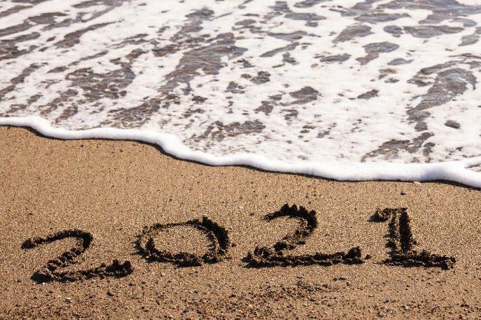 木下レオン【最新】年間占い2021版|令和3年丑年の運勢、あなたに起こる事